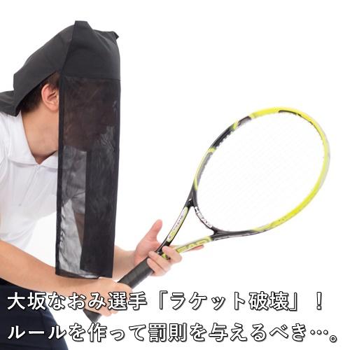 大坂なおみ選手「ラケット破壊」!ルールを作って罰則を与えるべき…。