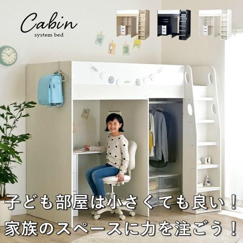子ども部屋は小さくても良い!家族のスペースに力を注ごう!
